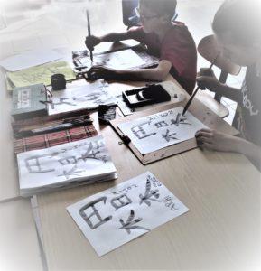 Calligraphie au pinceau & Conte d'Asie (5 à 13 ans)